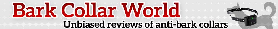Anti bark collar reviews